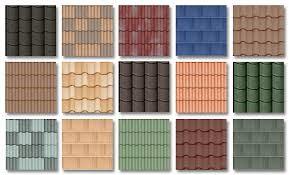 屋根材の種類